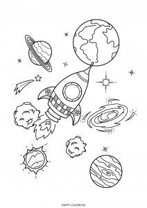 Раскраска космос, планеты и ракета