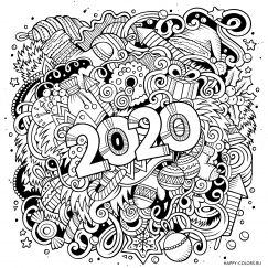Новогодние раскраски 2020