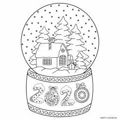 Раскраска новогодний шар 2020