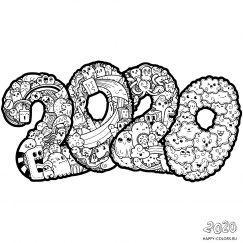 Раскраска новогодняя 2020 дудлы