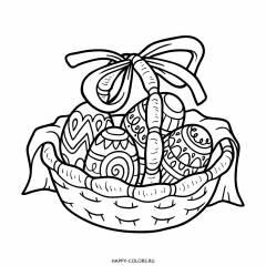 Раскраска корзинка на Пасху с яйцасм