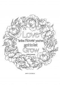 Цветы с цитатой
