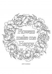 Раскраска антистресс цветы с фразой