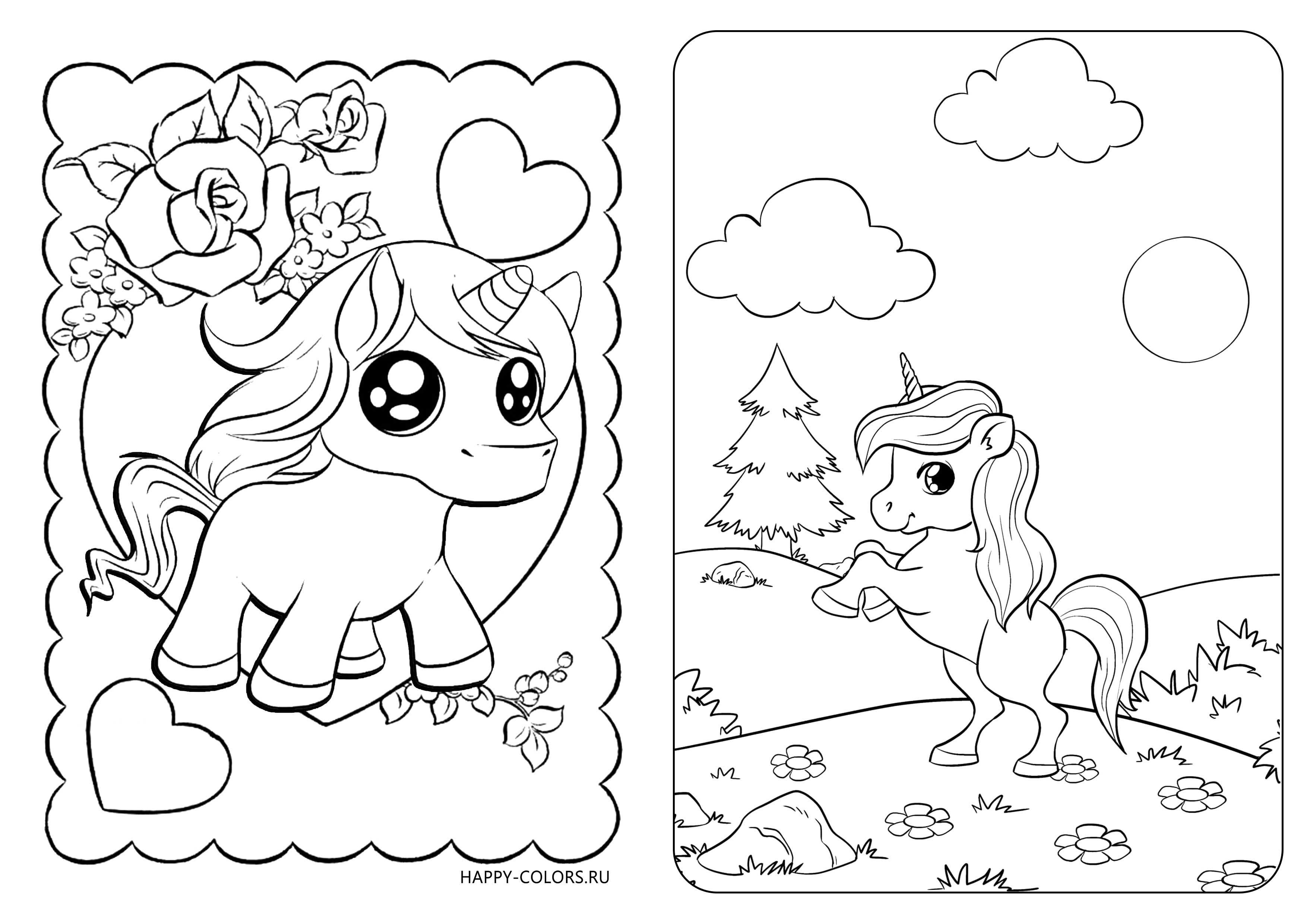 Раскраски Милые Единороги - распечатать бесплатно формат А4