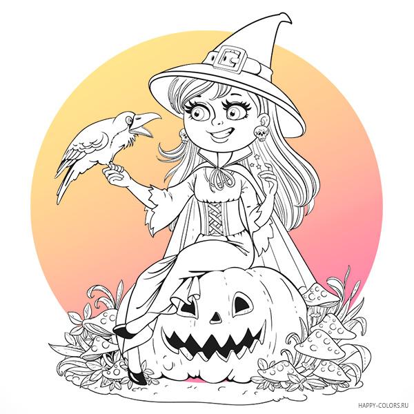 Раскраска Милая Ведьмочка на Тыкве