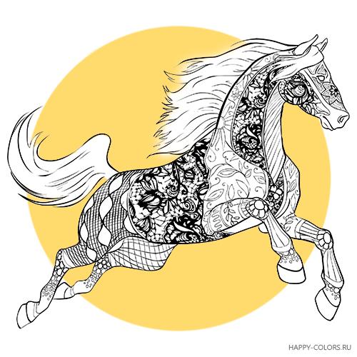 Раскраска Лошадь Антистресс