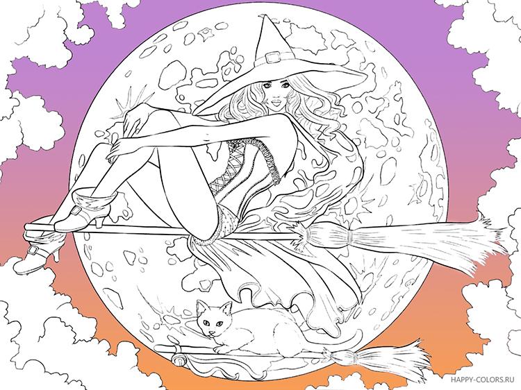 Раскраска ведьма с котом и полная луна