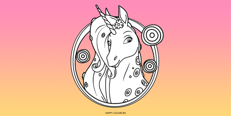 Раскраска Единорог Мия и Я