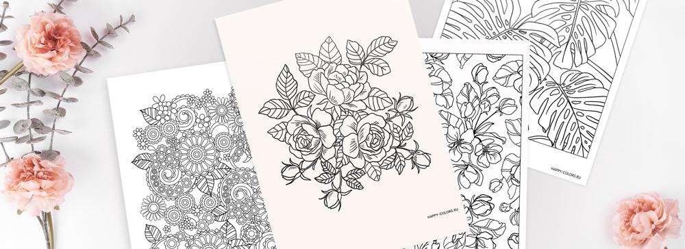 Раскраски цветы антистресс распечатать формат А4