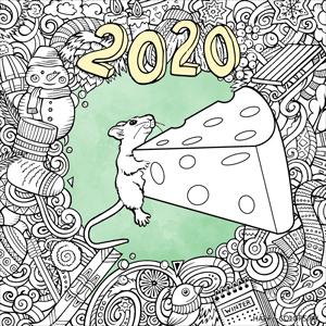 Мышка 2020 раскраска